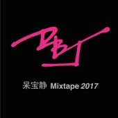Mixtape 2017