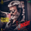 Kaala Tamil Teaser Theme From Kaala Tamil Original Motion Picture Soundtrack Single