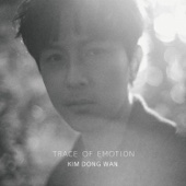 TRACE OF EMOTION - EP