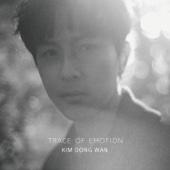 TRACE OF EMOTION - EP - キム・ドンワン