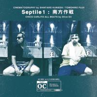 CHICO CARLITO - Septile1 - 南方作戦 artwork