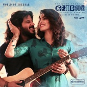 Solo (Tamil Version) [Original Motion Picture Soundtrack]