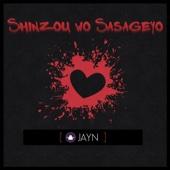 [Download] Shinzou Wo Sasageyo (Attack on Titan) MP3