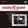 Chal Chal Chal Kahin Door Jahan Ik Naya Jahan Basa Saken