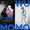 不懂你 (feat. P!nk) - Single, Momo Wu