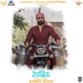 Babbu Maan - Telephone artwork