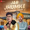 Jab Jhumke