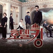 호텔킹 Hotel King (Original Korean TV Series Soundtrack) [Remastered]