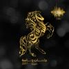 Ya Shoq - Rashed Al Majid mp3