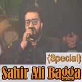 Zaroori Tha - Rahat Fateh Ali Khan