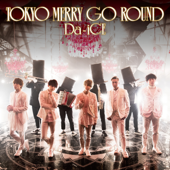 Tokyo Merry Go Round - EP