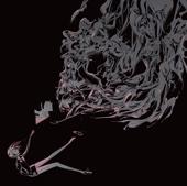 TVアニメ「宝石の国」EDテーマ「煌めく浜辺」