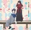 続「刀剣乱舞-花丸-」歌詠集 其の十一 - EP