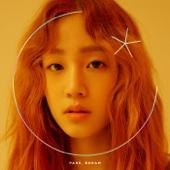 Orange Moon - EP