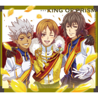 Various Artists - 劇場版KING OF PRISM -PRIDE the HERO-Song&Soundtrack artwork