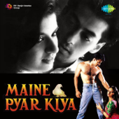 [Download] Aate Jaate Hanste Gaate MP3