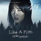 Like a Film