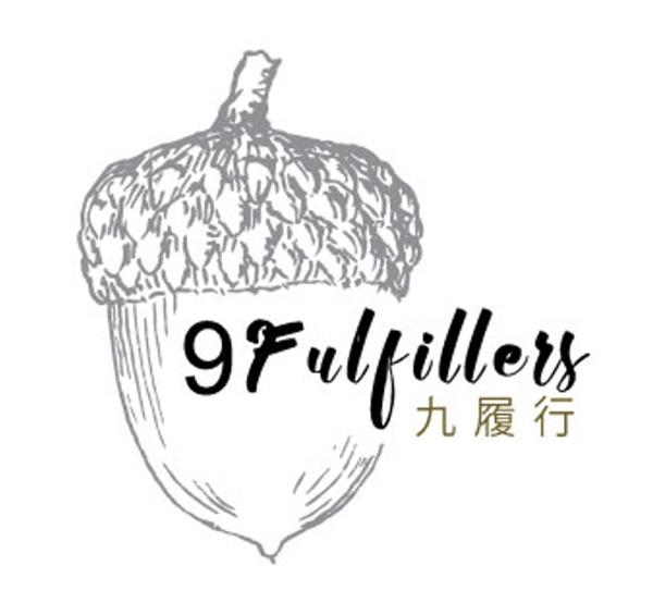 9Fulfillers