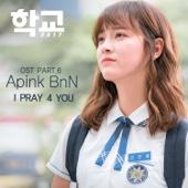 I Pray 4 You