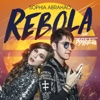 Rebola feat Boss In Drama - Sophia Abrahão mp3