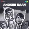 Anokha Daan