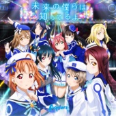 Download Aqours - Mirai no Bokura wa Shitteru yo