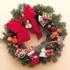 Christmas Eve (30th Anniversary Edition) - EP ジャケット写真
