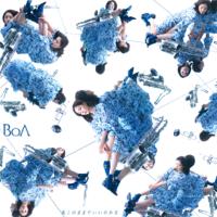 BoA - 私このままでいいのかな artwork