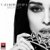 Vasilissa - Eleni Foureira