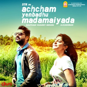 Chord Guitar and Lyrics ACHCHAM YENBATHU MADAMAIYADAA – Idhu Naal Chords and Lyrics