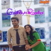 Geethaiyin Raadhai (Original Motion Picture Soundtrack) - EP