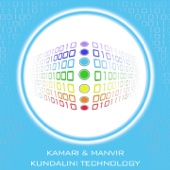 Kundalini Technology