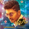 Sarrainodu (Original Motion Picture Soundtrack) - EP