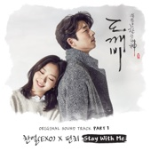 Chanyeol & Punch - Stay With Me artwork