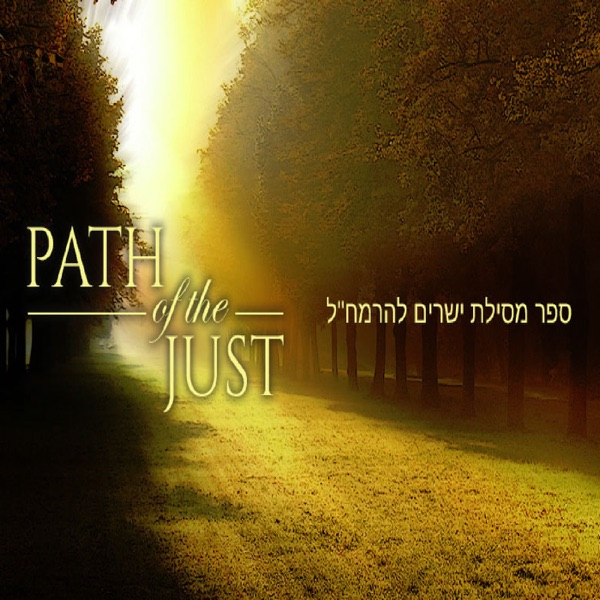 The Path Of The Just Series with Rabbi Mizrachi