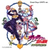 Great Days Units Ver. - Single