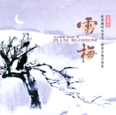Queen of the Blossoms - The Green-Sepaled Plum Blossom
