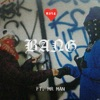 Bang (feat. Mr. Man) - Single, KYLE