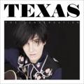 Texas Inner Smile