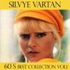 Sylvie Vartan, Vol. 1 (feat. Frankie Jordan) ジャケット写真