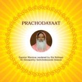 Prachodayaat Gayatri Mantras