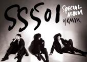 UR Man (Special Album) - EP