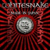 Made In Japan (Live) [Deluxe Version]