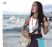 西藏天籟女聲
