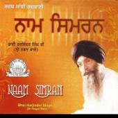 Naam Simran