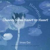 Heart to Heart - Imee Ooi