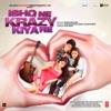 Young Young Lounde Kharab Kar Gayee (Remix)