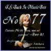 Cantata No. 41, ''Jesu, nun sei gepreiset'' - BWV 41 - EP