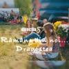 Ramane Din Noi... Dragostea - Single, Directia 5