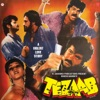 Tezaab Original Motion Picture Soundtrack